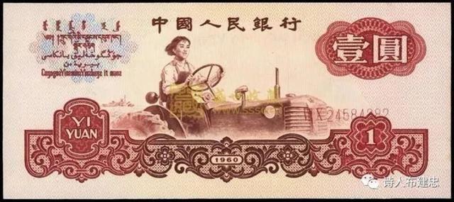 鹅毛飞雪祭英魂——悼念新中国第一位女拖拉机手梁军逝世