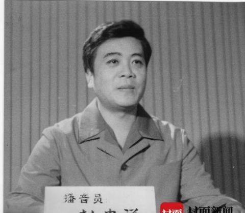 赵忠祥之子证实赵忠祥在京病逝 这一天也是他78岁生日