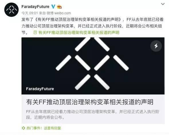"""【乐视网】非典型""""骗子""""贾跃亭"""