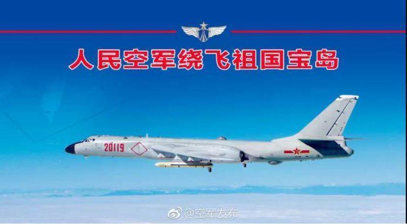 """两岸战机对峙时温情同称""""中国""""?台湾省空军紧急不承认"""