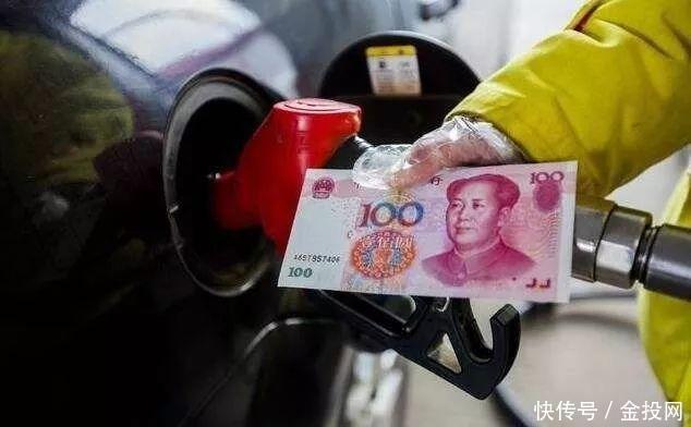 【预计】油价涨幅再涨,预计上调100元/吨!