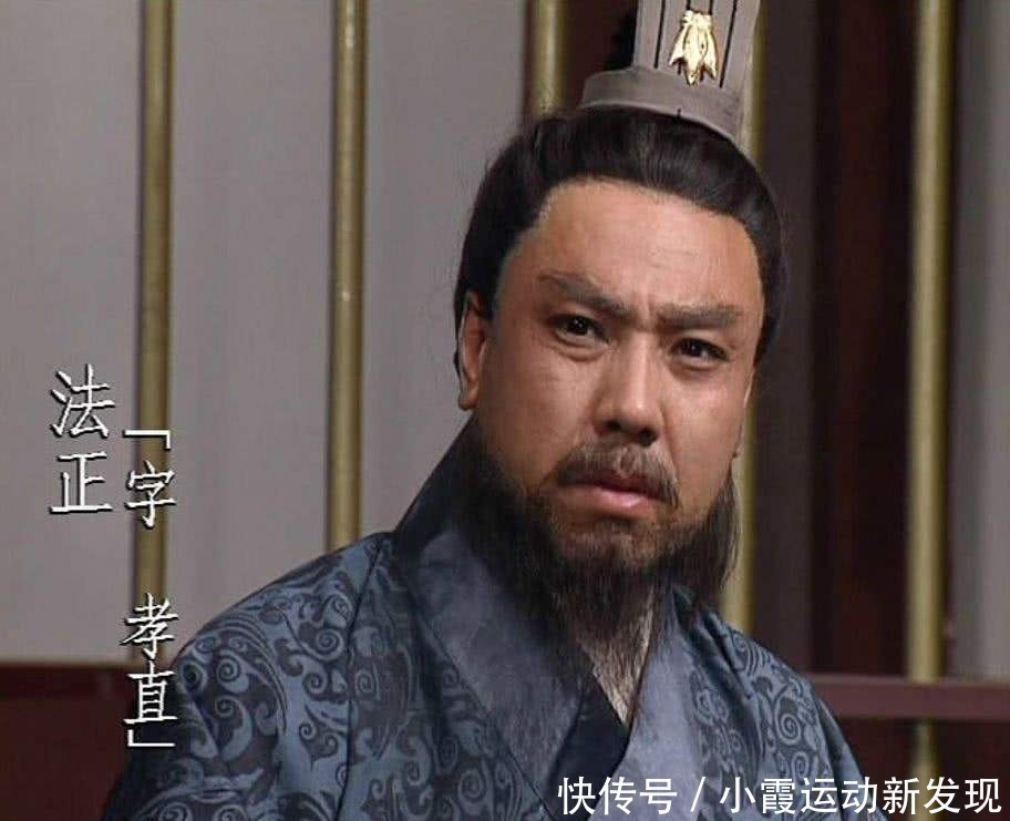 『刘备』刘备麾下除了诸葛亮,还有这五位谋士,个个不输孔明
