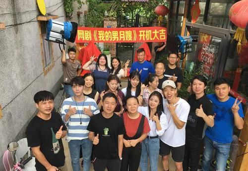 網劇《我的男月嫂》今日在深圳開機