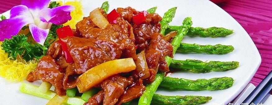 『牛肉』这是沙茶牛肉的惯例,能滋养和增强你的身体