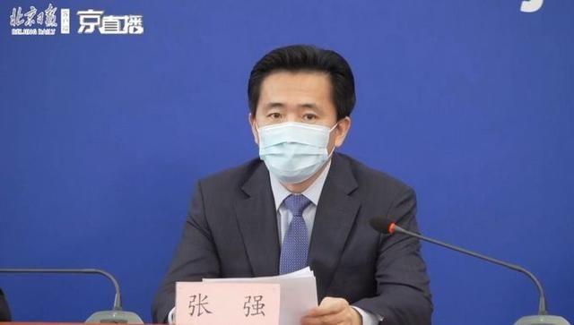 北京:在第一入境点集中观察期满后未在次日内回京,进京仍需隔离
