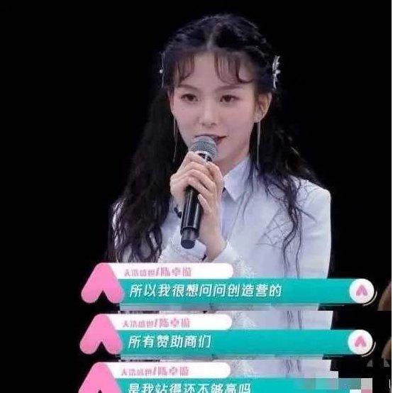 「投资者」郑乃馨的直播还没有结束,陈卓璇直接把她赶走,她的野心很明显