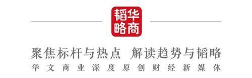 王石建议年轻人别急着买房 网友:因你是盖房子的