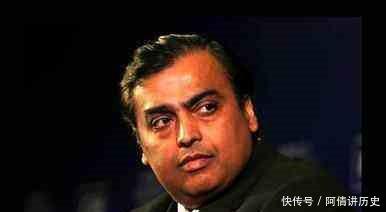 【不住】10年不变的印度首富,今年成亚洲首富,花10