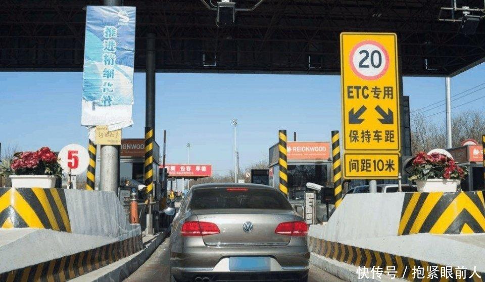 为何常跑高速的人反而不办ETC?听老司机一说,车主:后悔才知道