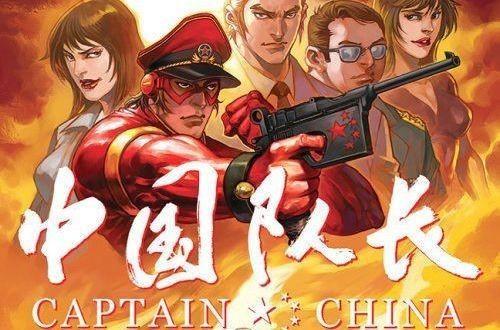 《中国队长》发话啦,都是假的,别信!
