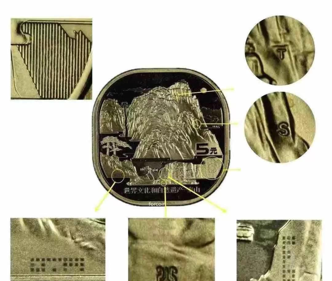 大整理!泰山币成功唤醒了久违的纪念币热度!到底有多少版别?