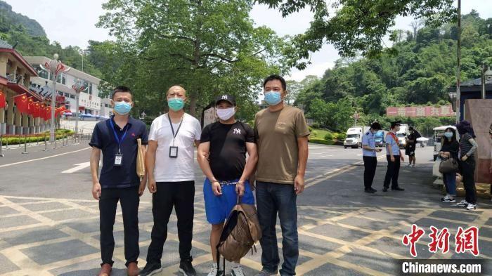人员 浙江省首名境外涉毒在逃人员被成功劝投