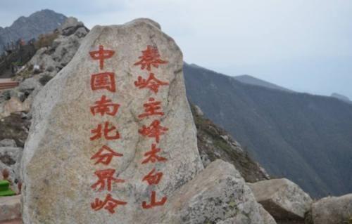 """中国人的""""南北之争""""由来已久,我国南方与北方的分界线到底在哪儿?"""