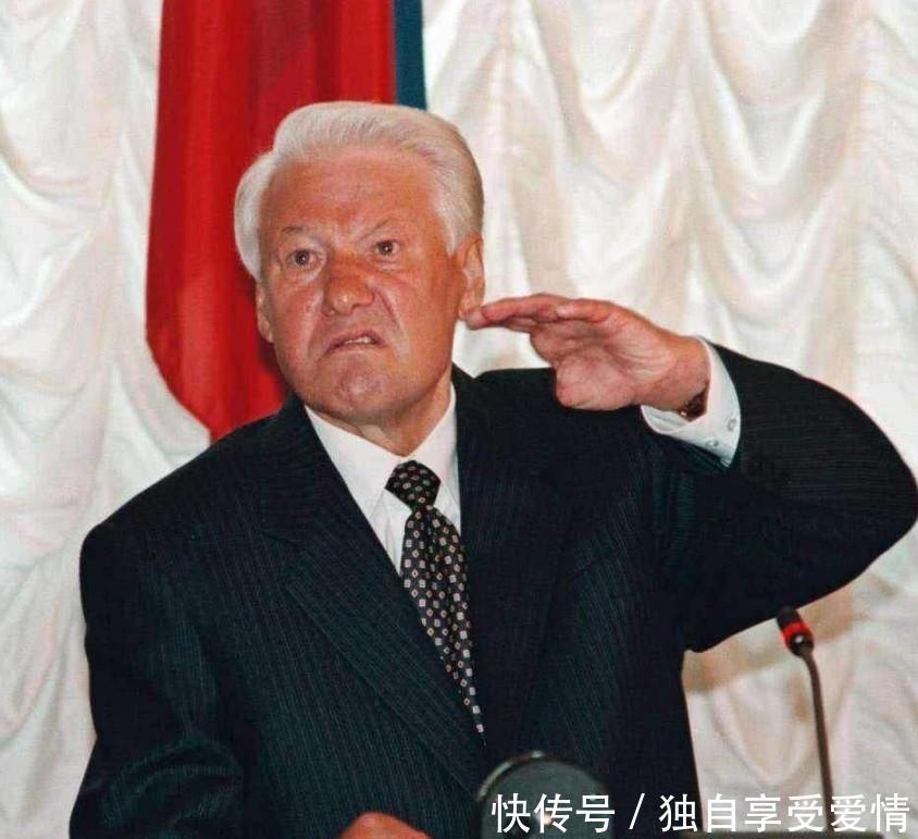 叶利钦到底做了啥缺德事,为何让出总统位置前,非让普京先特赦他