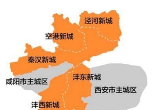西安咸阳经济总量_西安咸阳国际机场