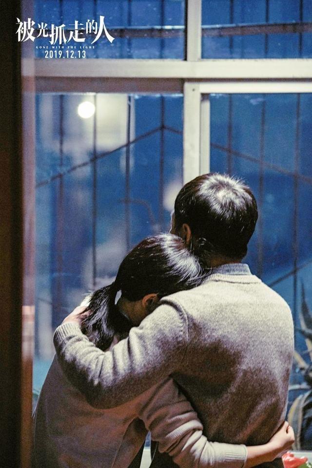 《被光抓走的人》曝光推广曲MV,黄渤王珞丹谭卓白客深情唱述《爱的箴言》