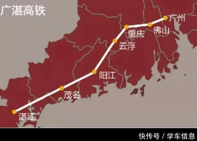 「高鐵」廣西廣東第二條南廣高鐵,未來十分可期!
