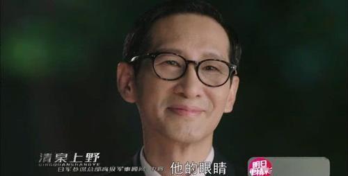 【清泉上野】《秋蝉》纯子和叶冲都是清泉的养子,为何纯子喊他爸爸,叶冲却喊他将军?