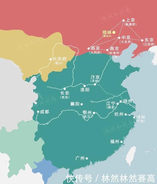 文物出版社|什么是辽上京? 地球知识局