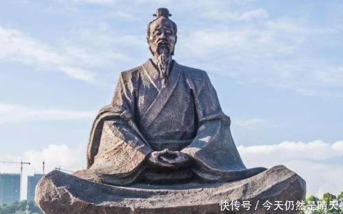 Image result for 葛洪