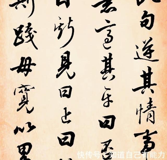 赵孟頫《杜甫秋兴诗卷》附释文