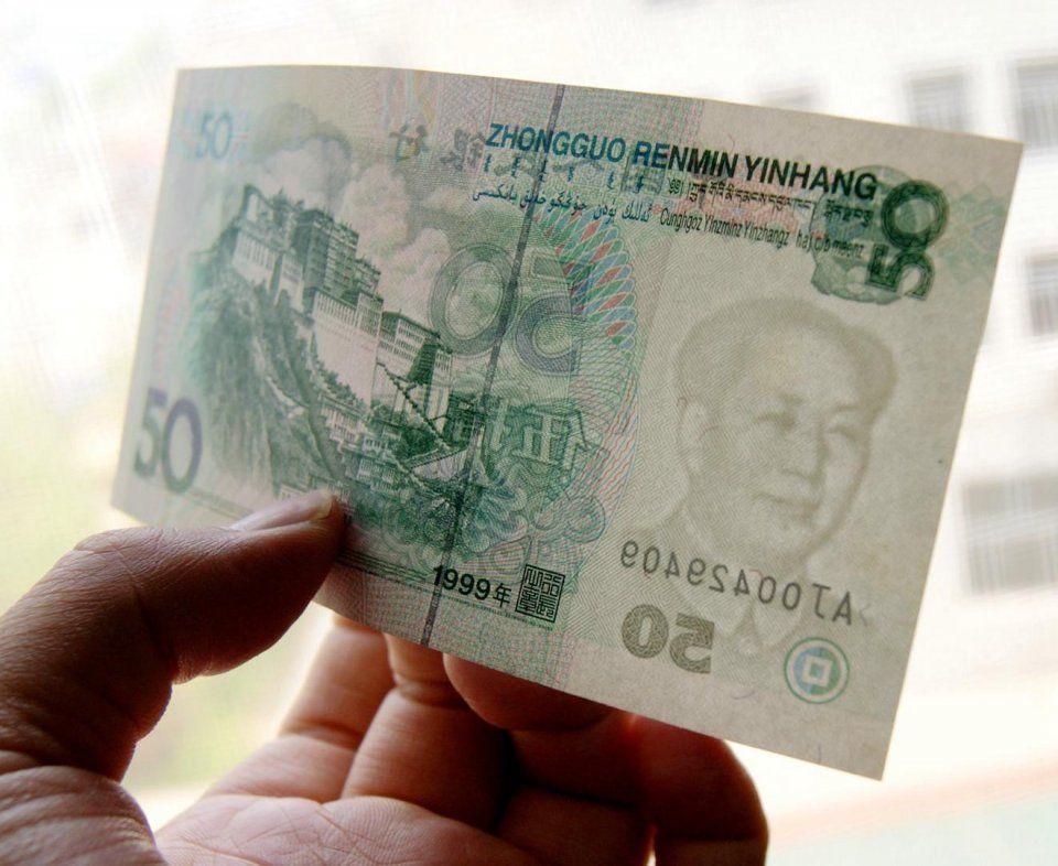 """50元纸币出现这""""两个字母"""",单张就能买部万元以内的手机!(三)"""