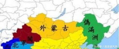 『国家』外蒙古独立不到一百年,在那边的十几万汉人去哪了?结局你想不到
