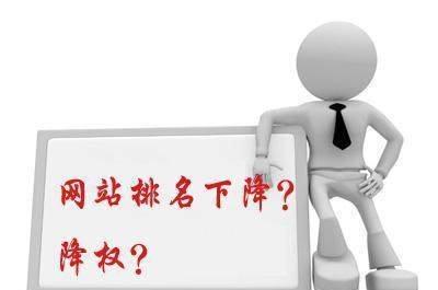 四川网站开发:四川网站开发这种技术分析