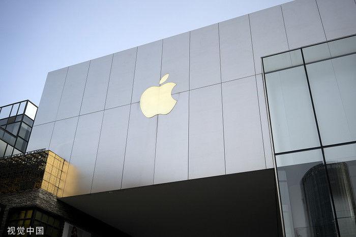 「企业债」苹果推出新计划 寻求发行80亿美元企业债