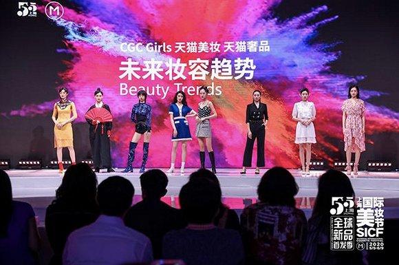 上海市商务委@LV、乐高、戴森在沪出新品,上海缘何成品牌首发首选地?