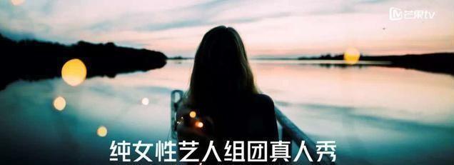 黄晓明■杨幂宋茜杨颖等30位女艺人当练习生模仿女团重新出到太炸街了
