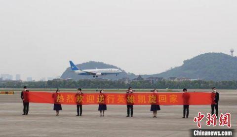 70天 2018人:浙江支援湖北医疗队全部平安返回