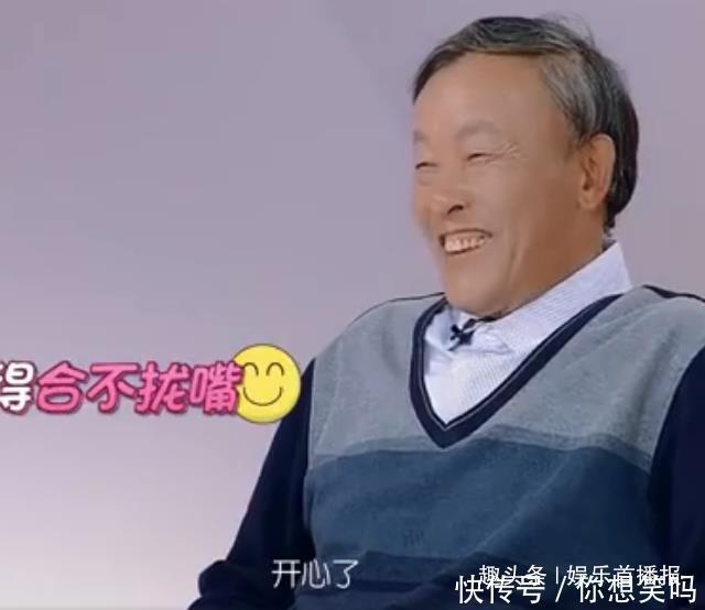 #节目中#到了最后一期,林爸爸才同意王大陆成为女婿,但林允却很尴尬
