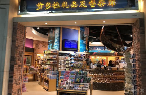 澳门购物之旅,两日买买买全纪录_【快资讯】