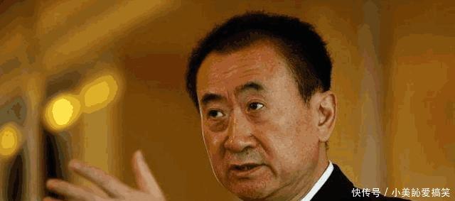 从中国首富,如今公司负债4000多亿,老总儿子还在潇洒!