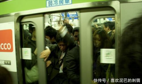 """「综合」日本被称为""""亚洲综合素质最高的国家""""先看看游客眼中的日本吧"""