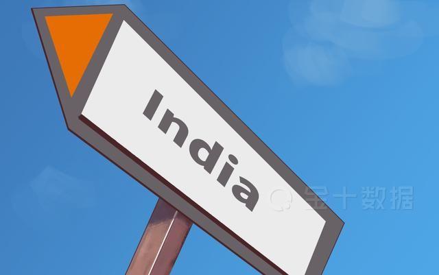 『欧美』印度决定对外资设限,欧美投资者却除外?中企已累计投资1884亿元
