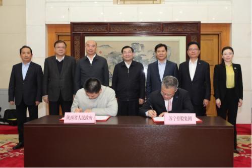 【区域经济】苏宁在陕战略投资迎来重磅升级 两次签约