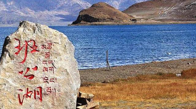 """世界上""""最偏心""""的湖,在中国鱼虾成群,在印度却连草木都不生长"""