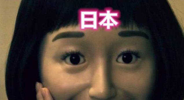 """<b>同样是""""吓人微笑"""",日本VS韩国V美国,网友:差点把我送走</b>"""