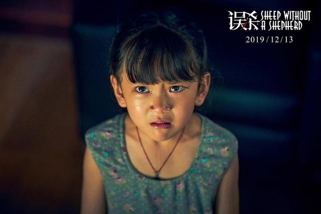 """《误杀》小女孩安安出演《唐人街探案3》,肖央""""父女""""将再相聚"""