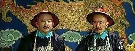 专家挖开了宰相刘罗锅的墓地,棺材打开后大惊野史不能信啊