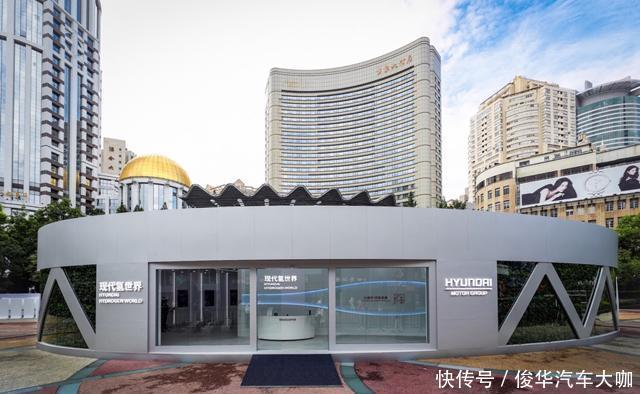 """现代汽车在上海南京路开氢愿景馆,全球车企""""玩氢""""数它强"""