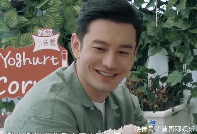 黄晓明被黑,《中餐厅》导演否认恶意剪辑,预告片打了谁的脸?