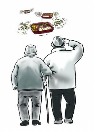 已经到了法定退休年龄,养老保险不足15年怎么办?