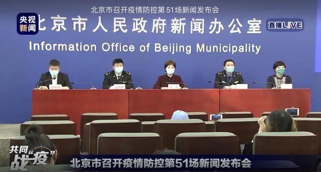 自理:北京:所有入境进京人员原则上集中隔离,费用自理