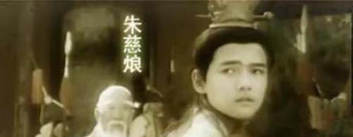 「太子的身份」李自成兵败,太子朱慈烺失踪,300年后广东一座塔泄露藏