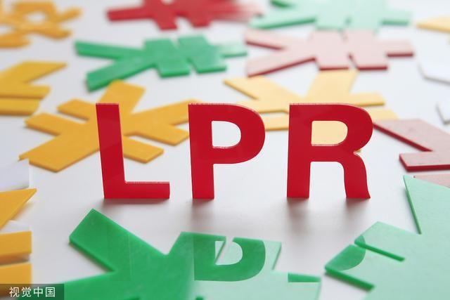 【央行】降息央行名单扩容后,LPR两连降,房贷利率下