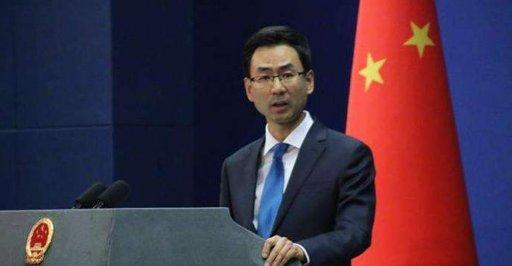 一中国男子在美军基地拍照被捕,外交部回应
