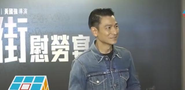 刘德华喜事连连 亲口否认二胎传言 表示会:继续努力